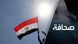 تفسير دعوة مصر تركيا والولايات المتحدة لمغادرة سوريا