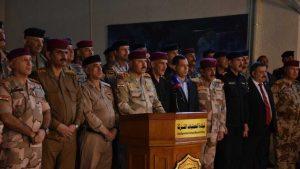 رئيس قيادة العمليات المشتركة الفريق أول ركن عبد الأمير الشمري مع مجموعة من القادة الامنيين