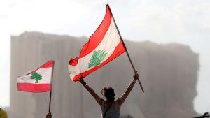 احتجاجات أمام مرفأ بيروت
